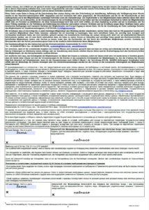 Анкета на шенгенскую визу для белорусов - лист 4
