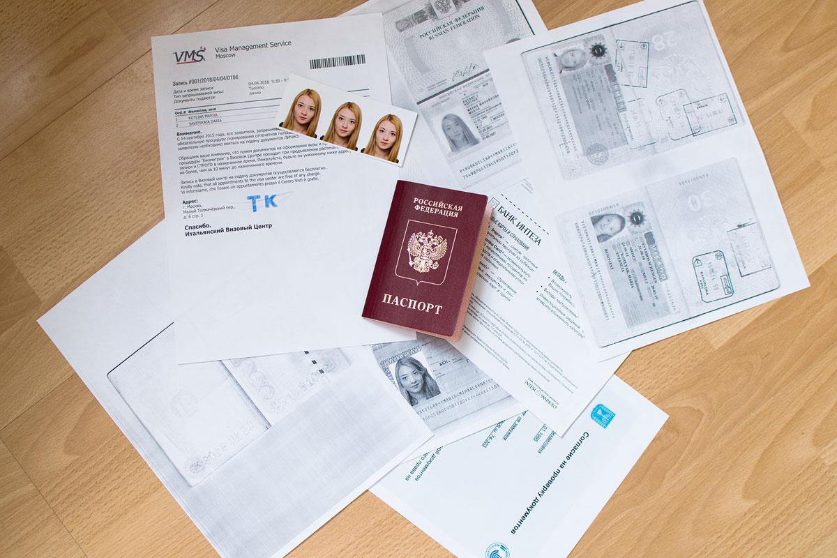Документы для итальянской визы на столе