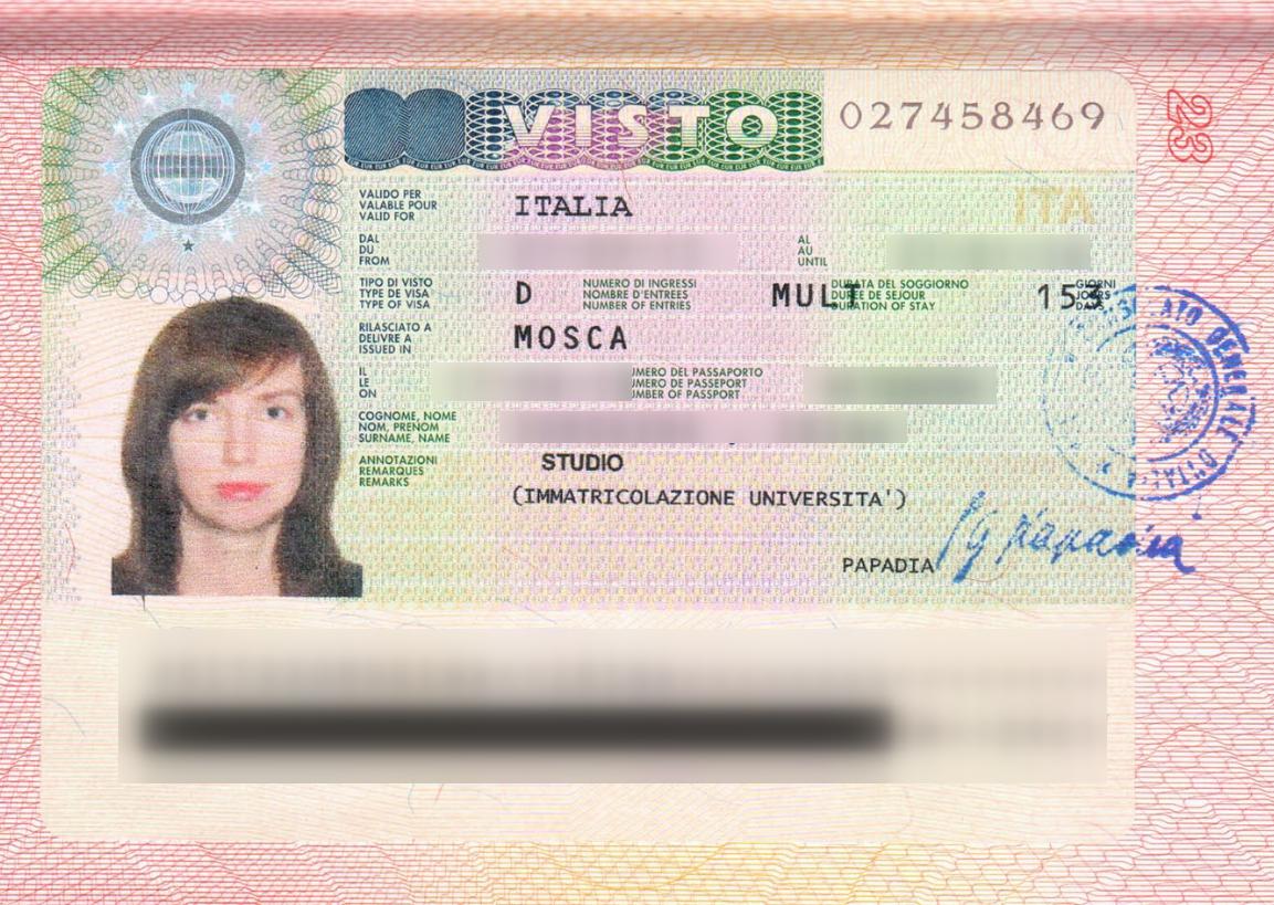 Вклеенная в загранник виза