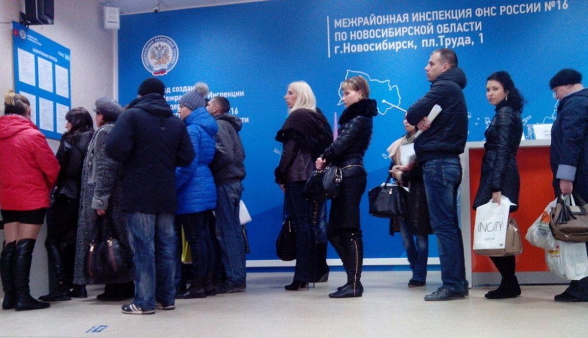 Очередь на подачу документов в ГУВМ МВД РФ