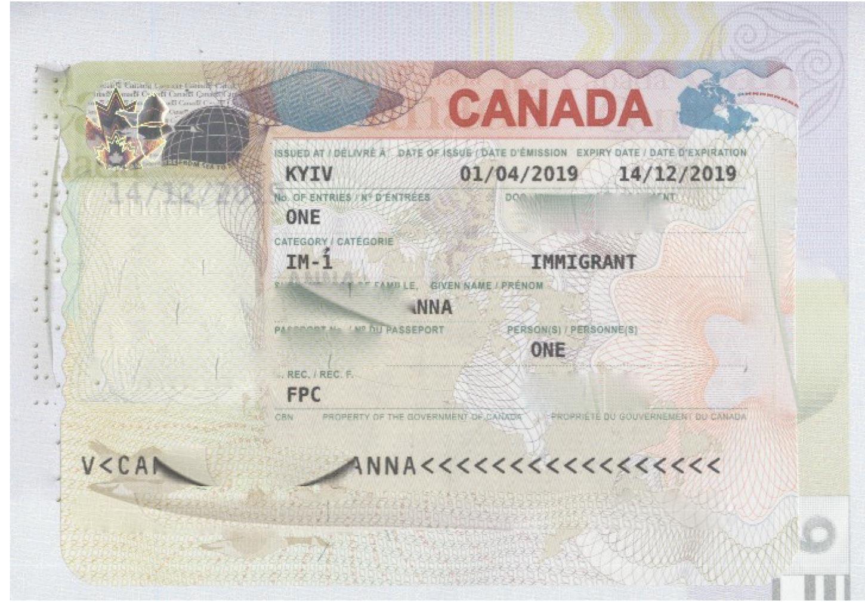 Канадская миграционная виза