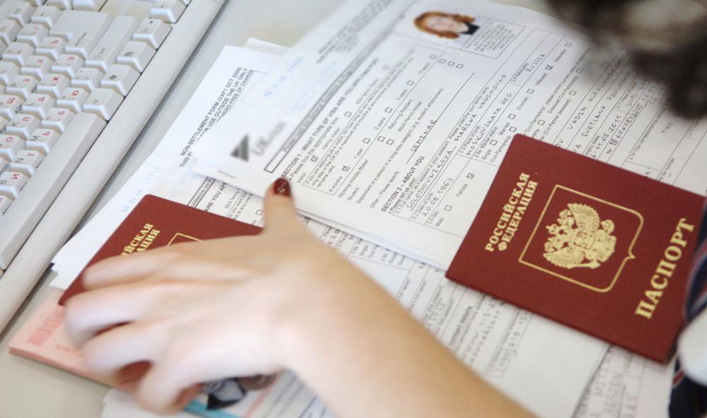 Проверка комплектов документов на визу