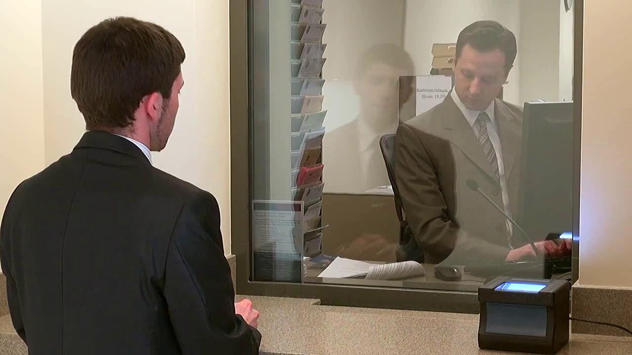 Интервью с визовым офицером