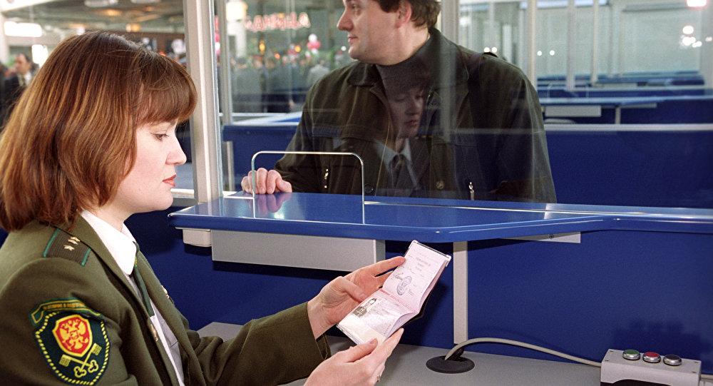 Проверка на паспортном контроле