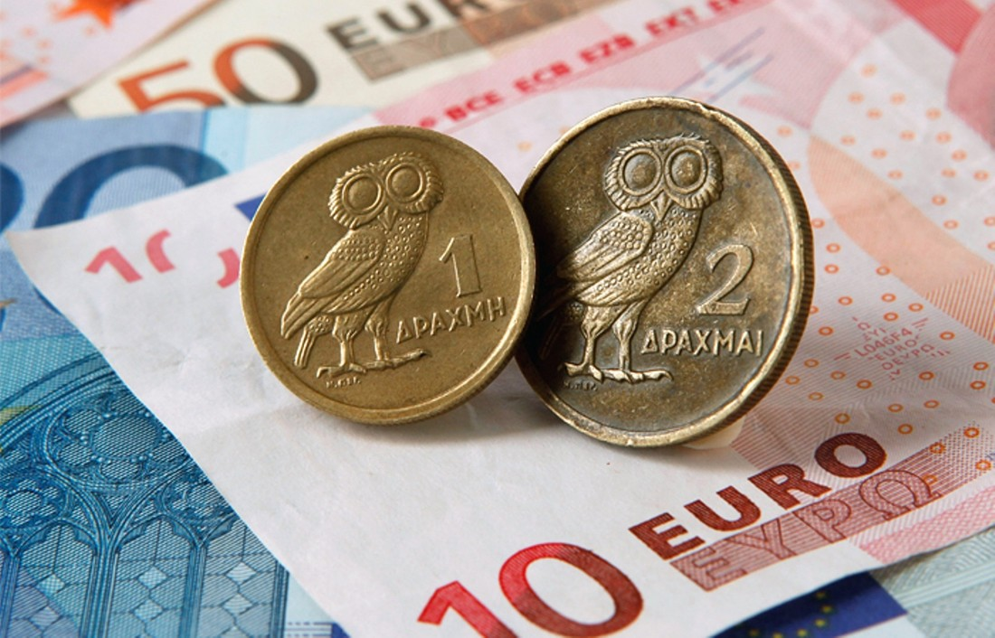Валюта в Греции: евро и национальные драхмы