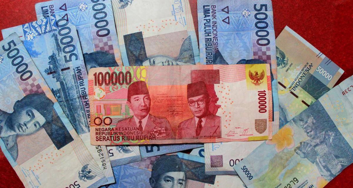 Индонезийские рупи