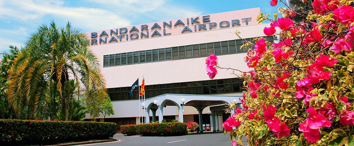 Здание аэропорта в Коломбо