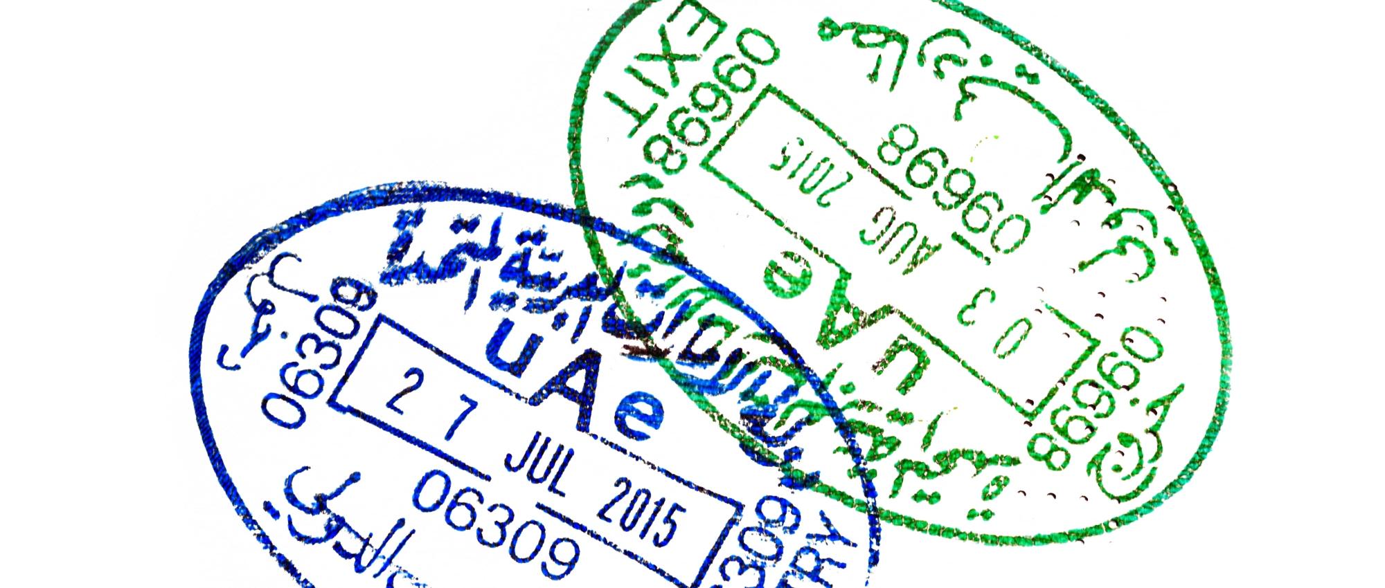 Штампы паспортного контроля в Эмиратах