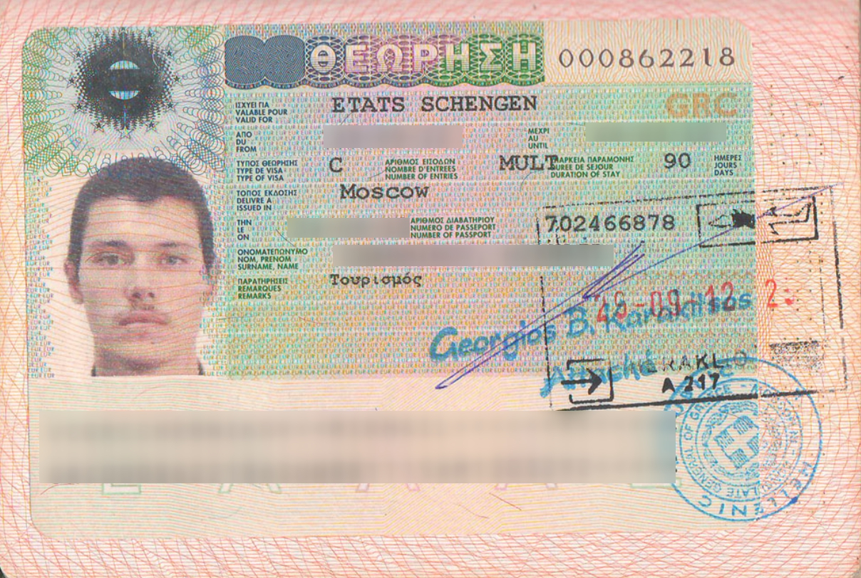 Как выглядит греческий шенген
