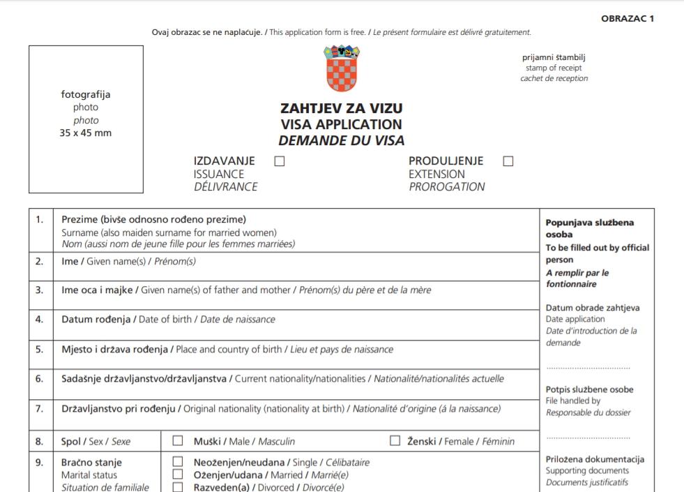Бланк анкеты на хорватскую визу