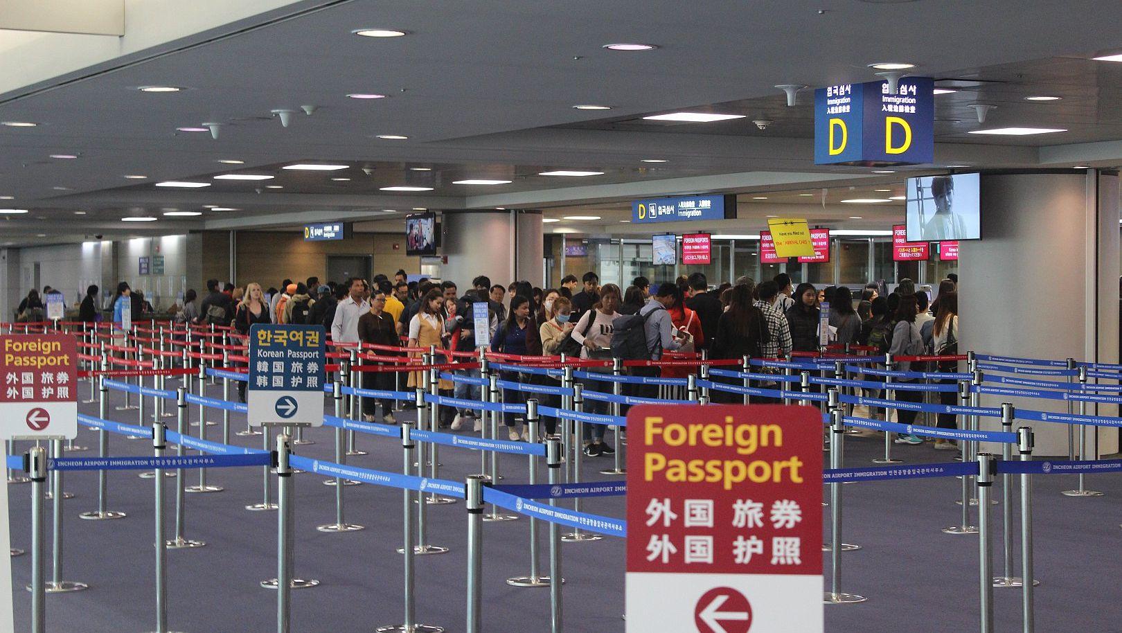 Зона паспортного контроля в аэропорту Сеула