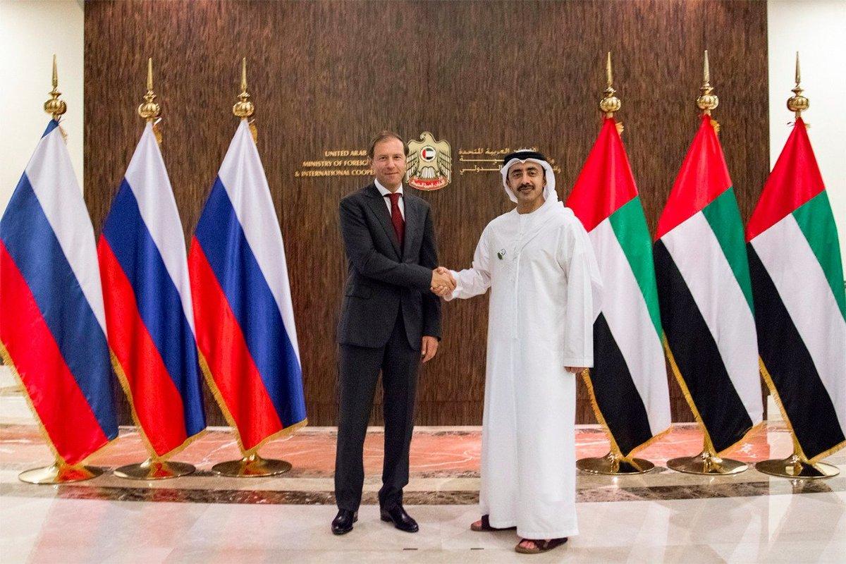 Соглашение об отмене визового режима между Россией и ОАЭ