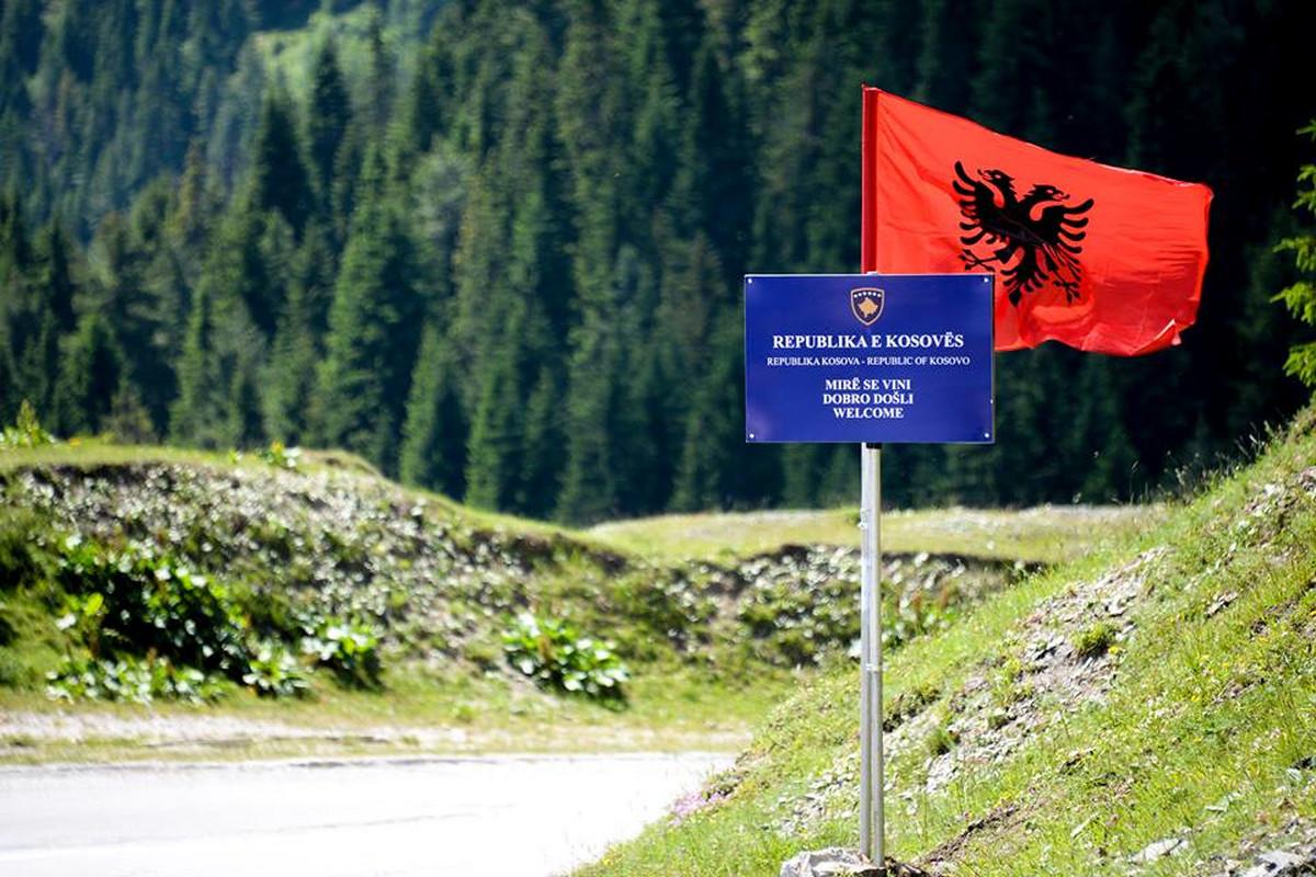 Сербская граница с Косово