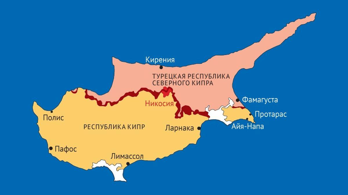 Турецкая часть острова Кипр