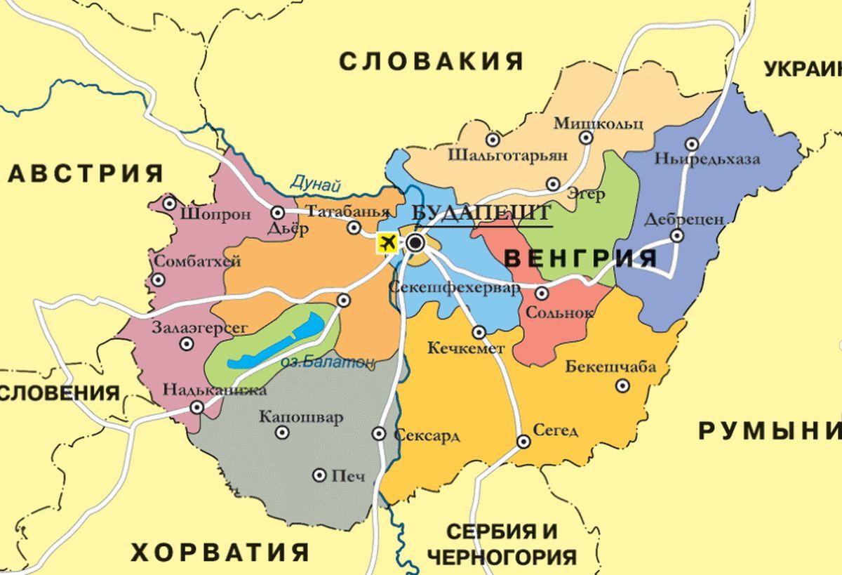 Карита Венгрии с городами и районами