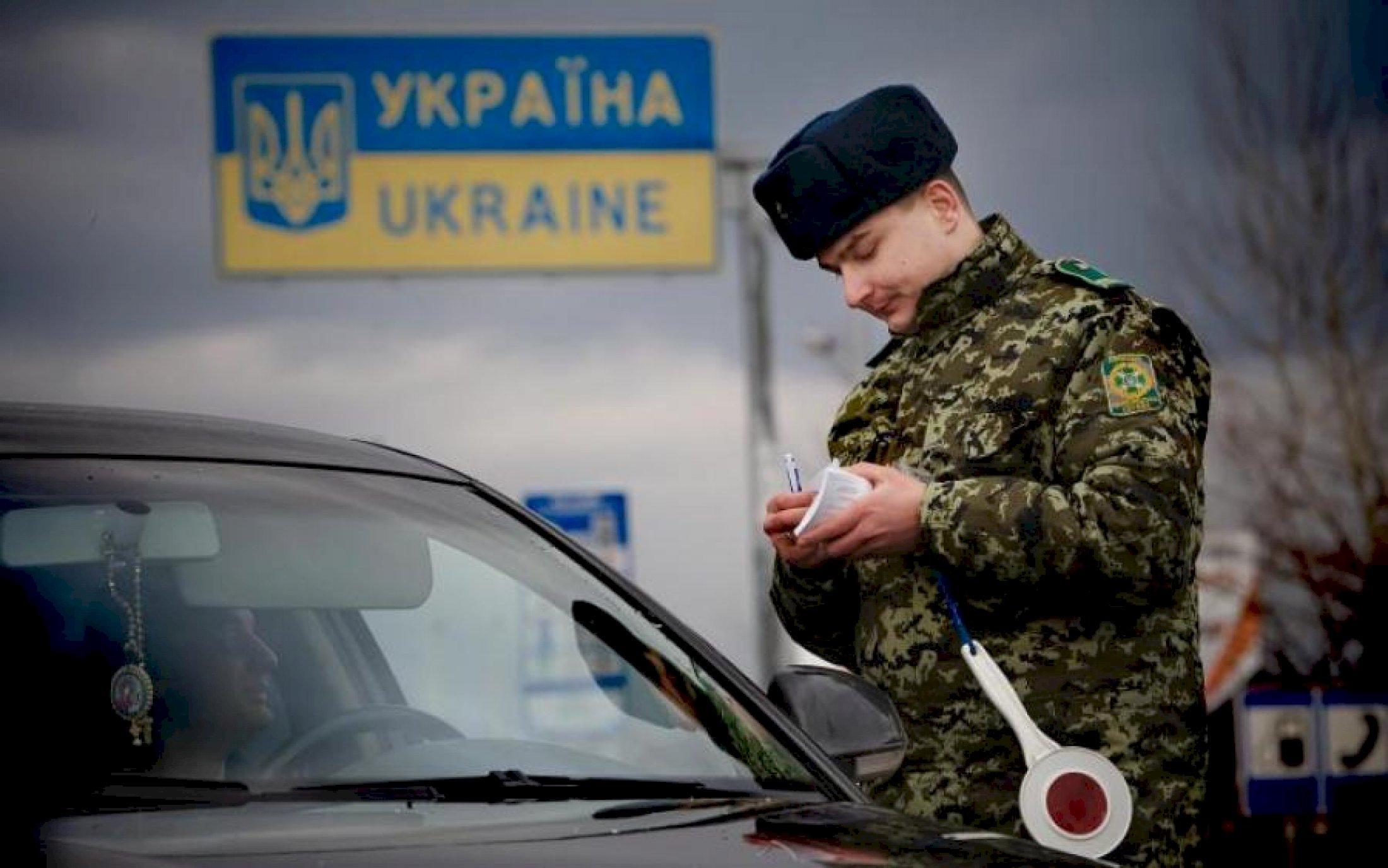 Проверка документов украинскими пограничниками
