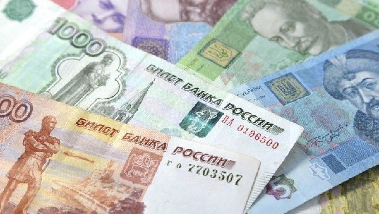 Российские рубли и украинские гривны