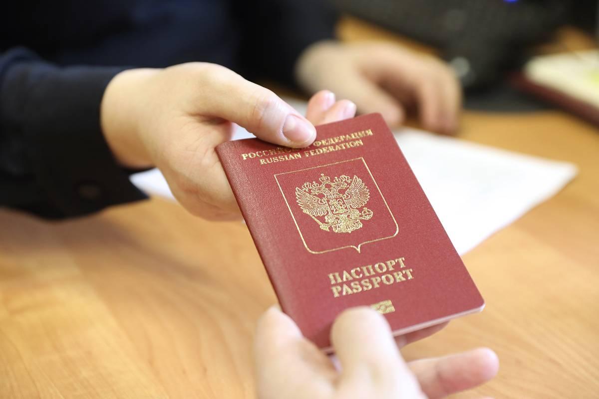 Получение готового загранпаспорта РФ