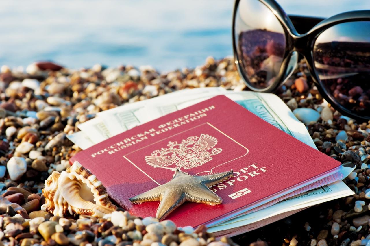 Загранпаспорт загончился во время отпуска за границей