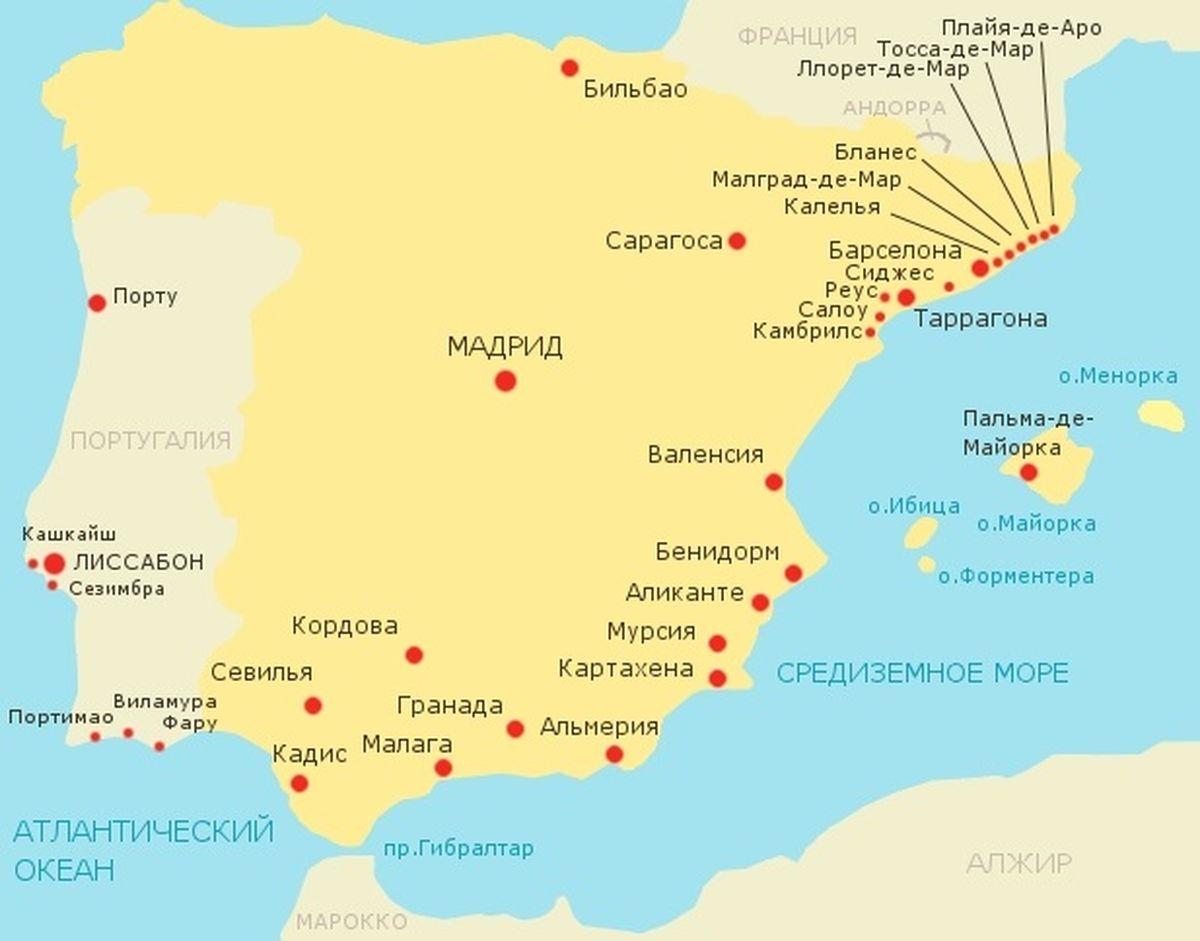 Карта Испании с городами