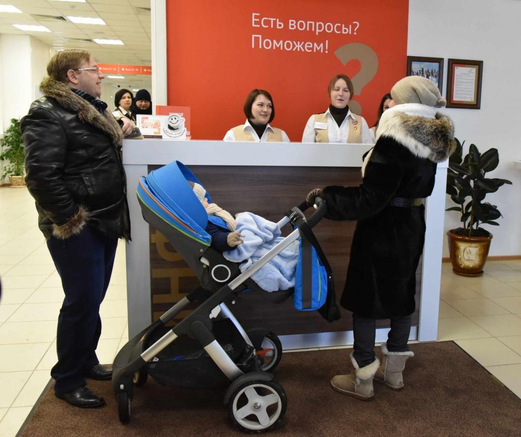 Родители с маленьким ребенком в МФЦ