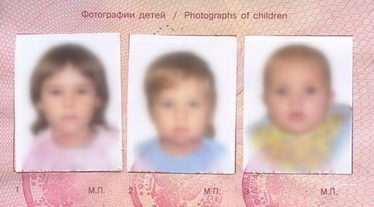 В загранпаспорте внесены записи о троих детях