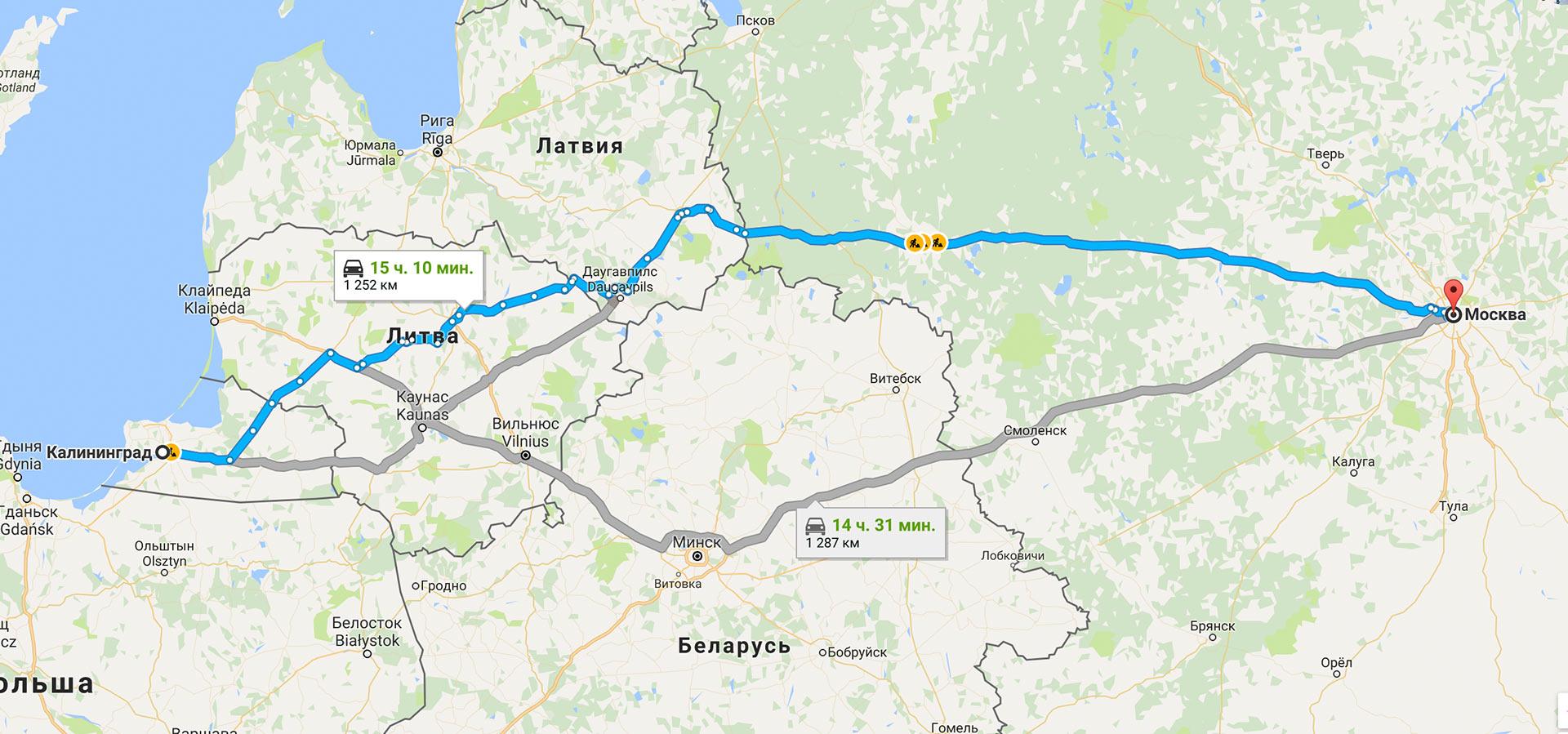 Автомобильные варианты маршрута Москва-Калининград