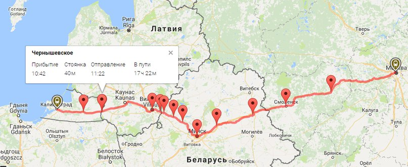 Маршрут фирменного поезда Москва-Калининград