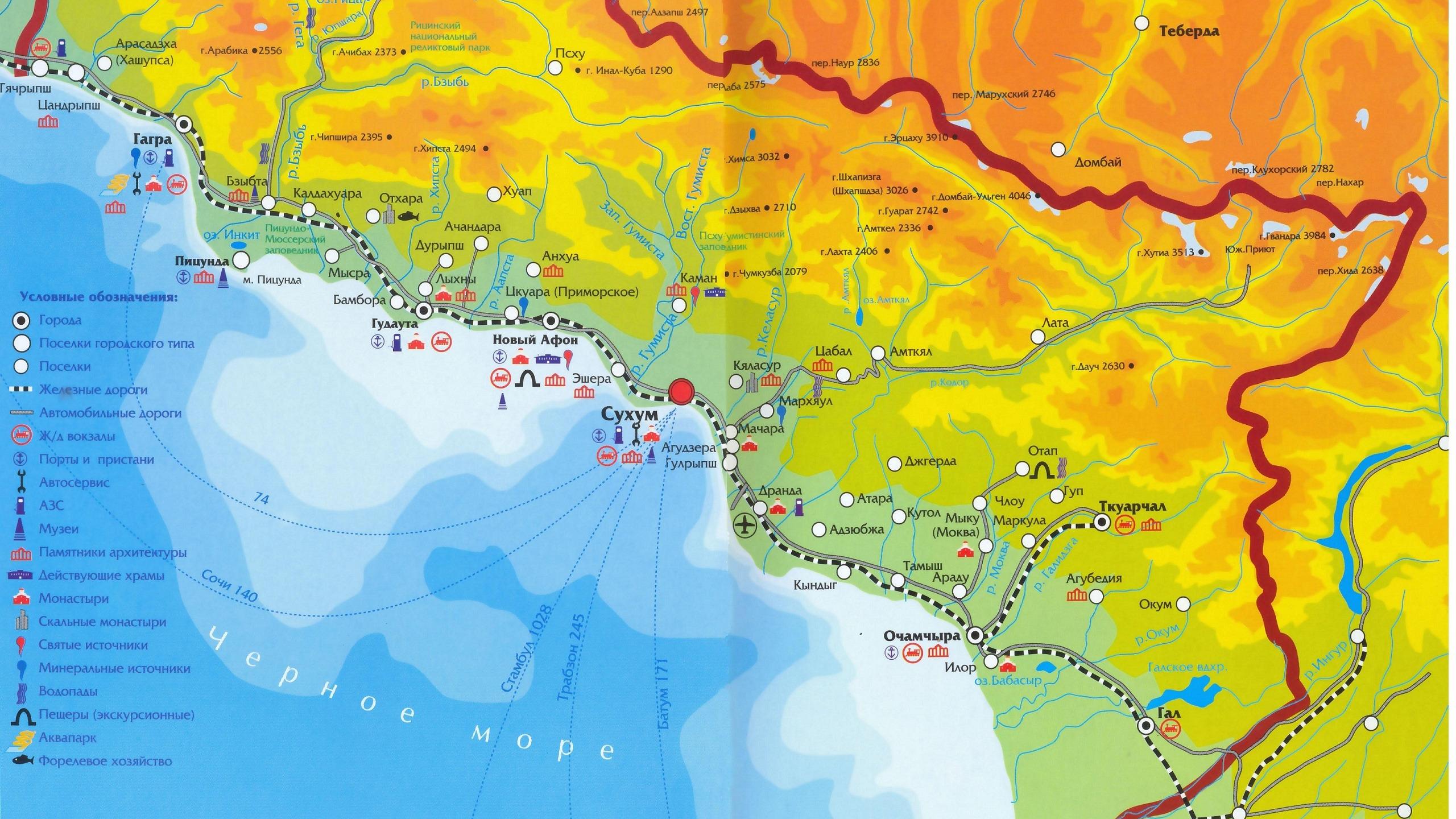 Карта Абхазии с городами и достопримечательностями