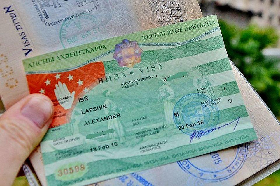 Как выглядит абхазская виза