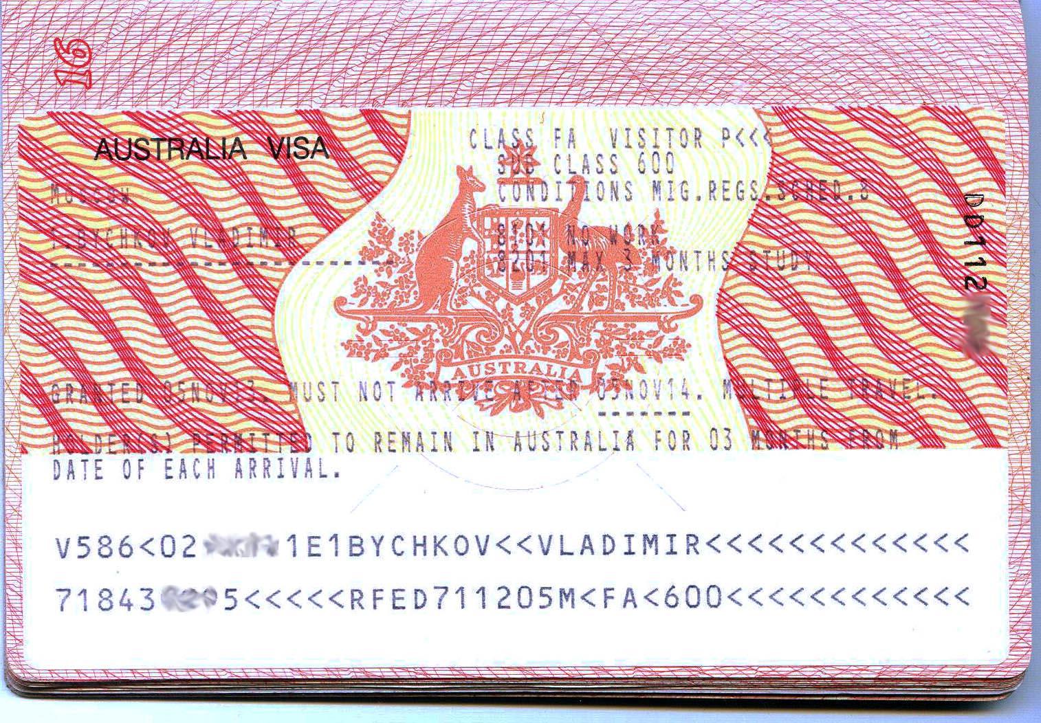 Как выглядит австралийская виза