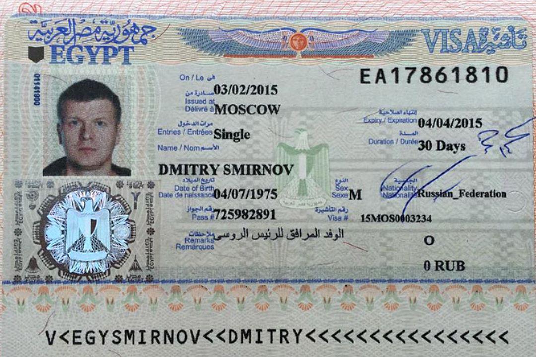 Национальная египетская виза в паспорте