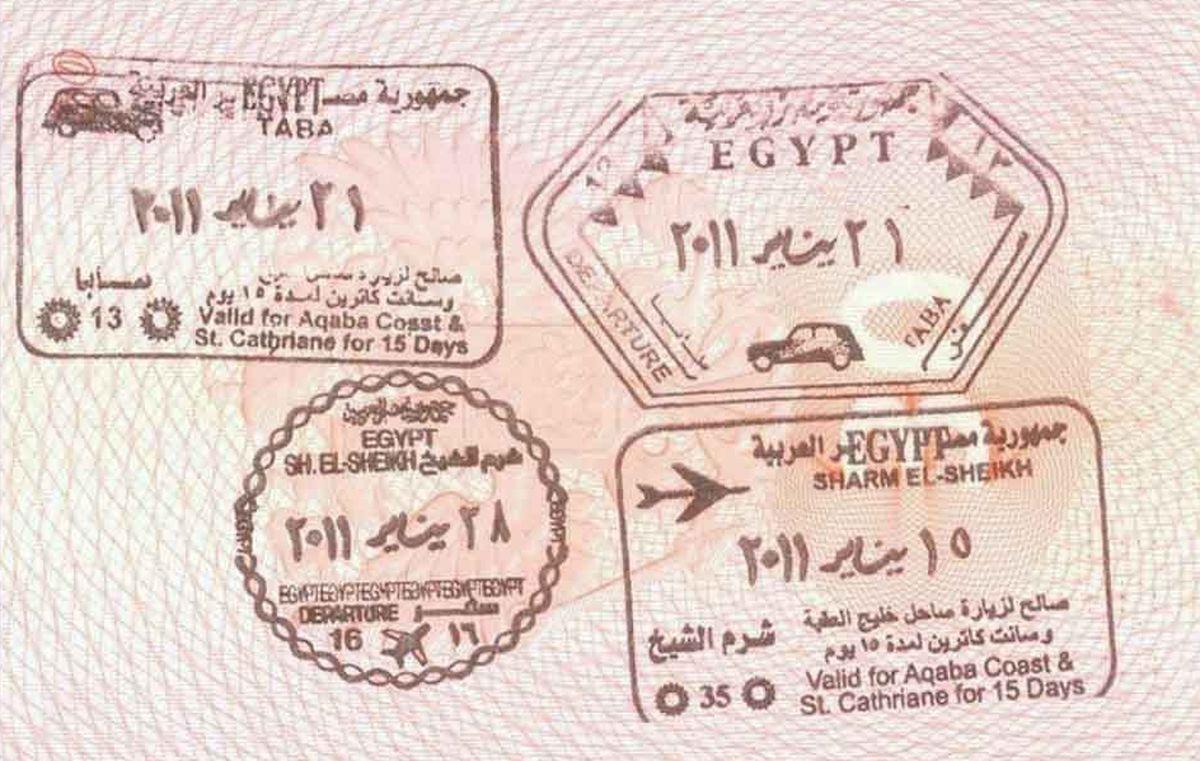 Синайские штампы о въезде и выезде из страны