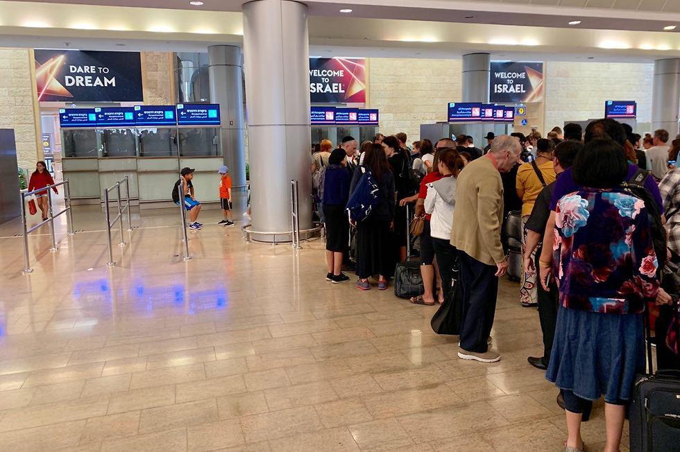 Прохождение паспортного контроля в аэропорту Бен Гурион