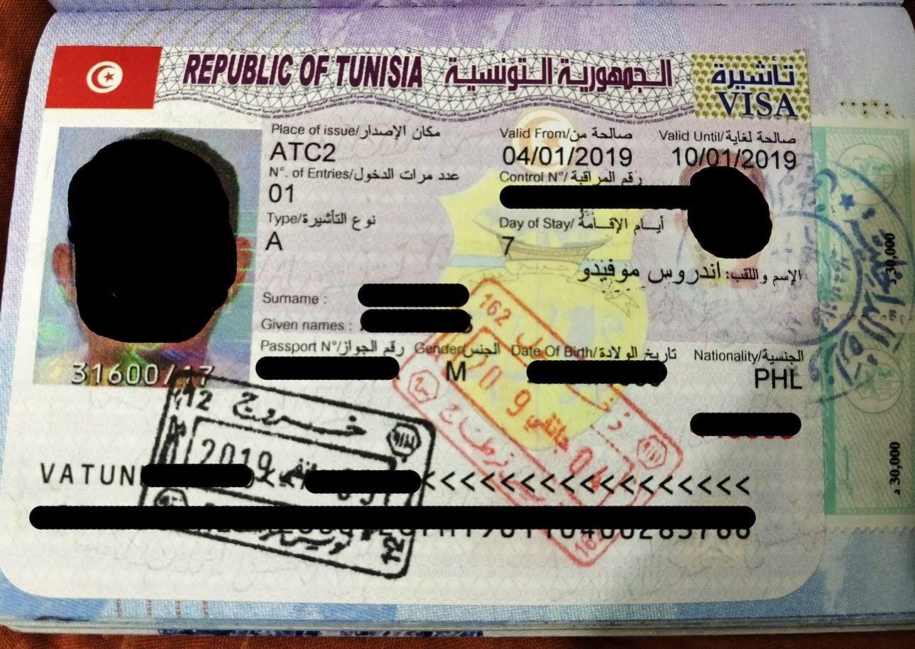 Национальная виза Туниса