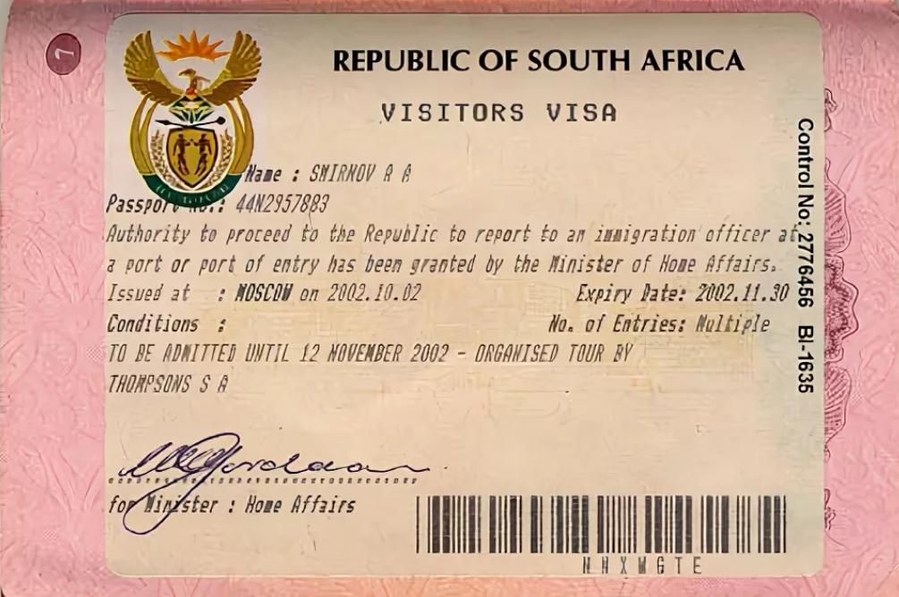 Национальная южноафриканская виза