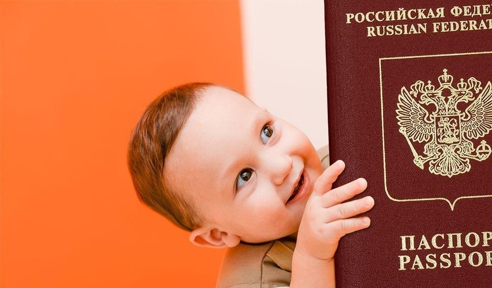 Ребенок радуется получению собственного загранника