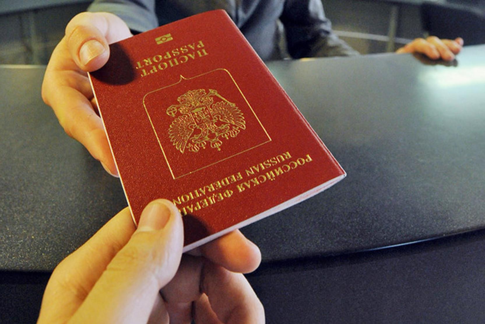Передача паспорта из рук в руки