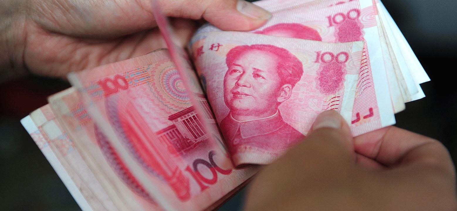 Пачка китайских юаней