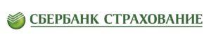 Сбербанк страхование: логотип компании