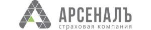 Арсеналъ: логотип компании