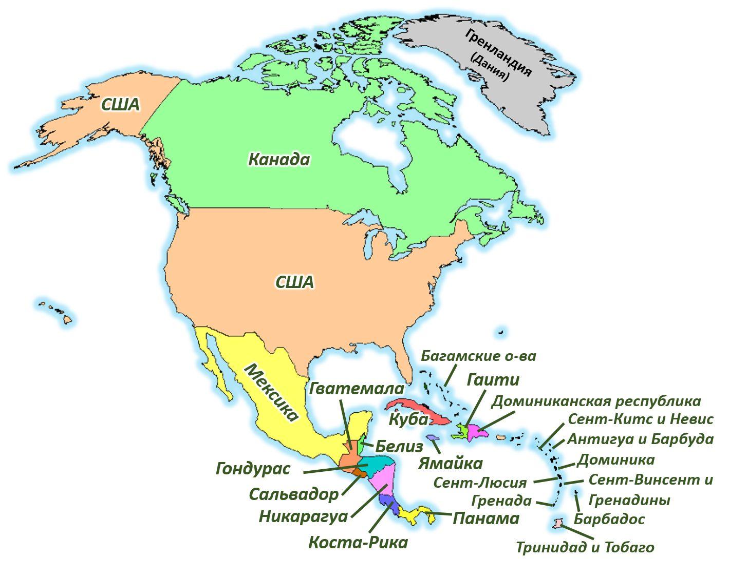 Карта Северной Америки со странами