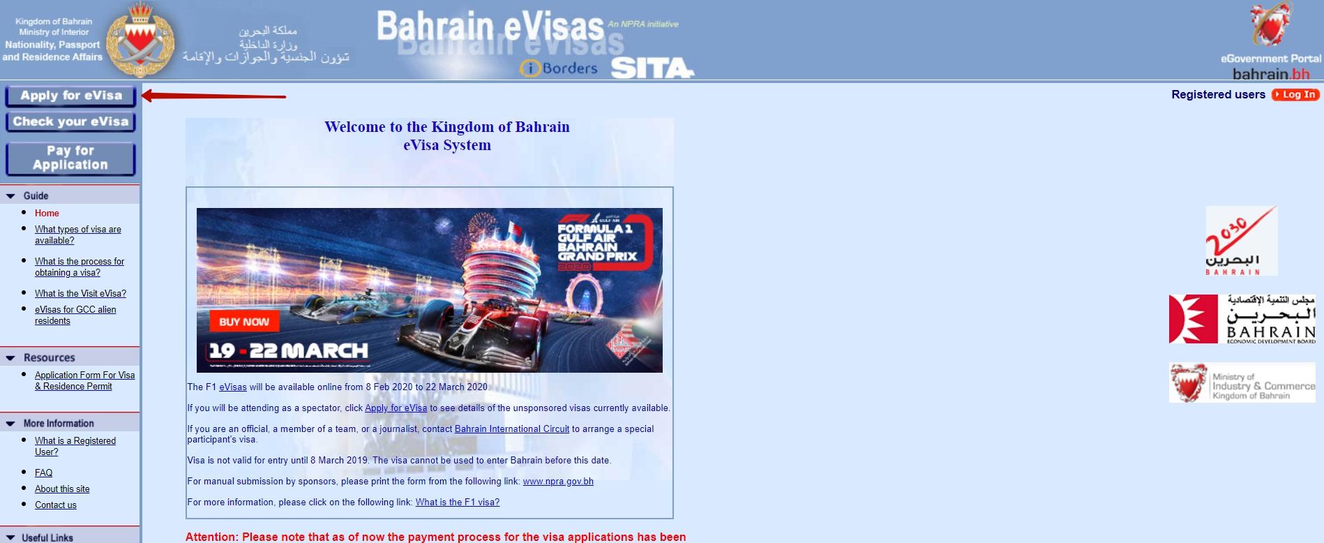 Главная страница сайта миграционной службы Бахрейна