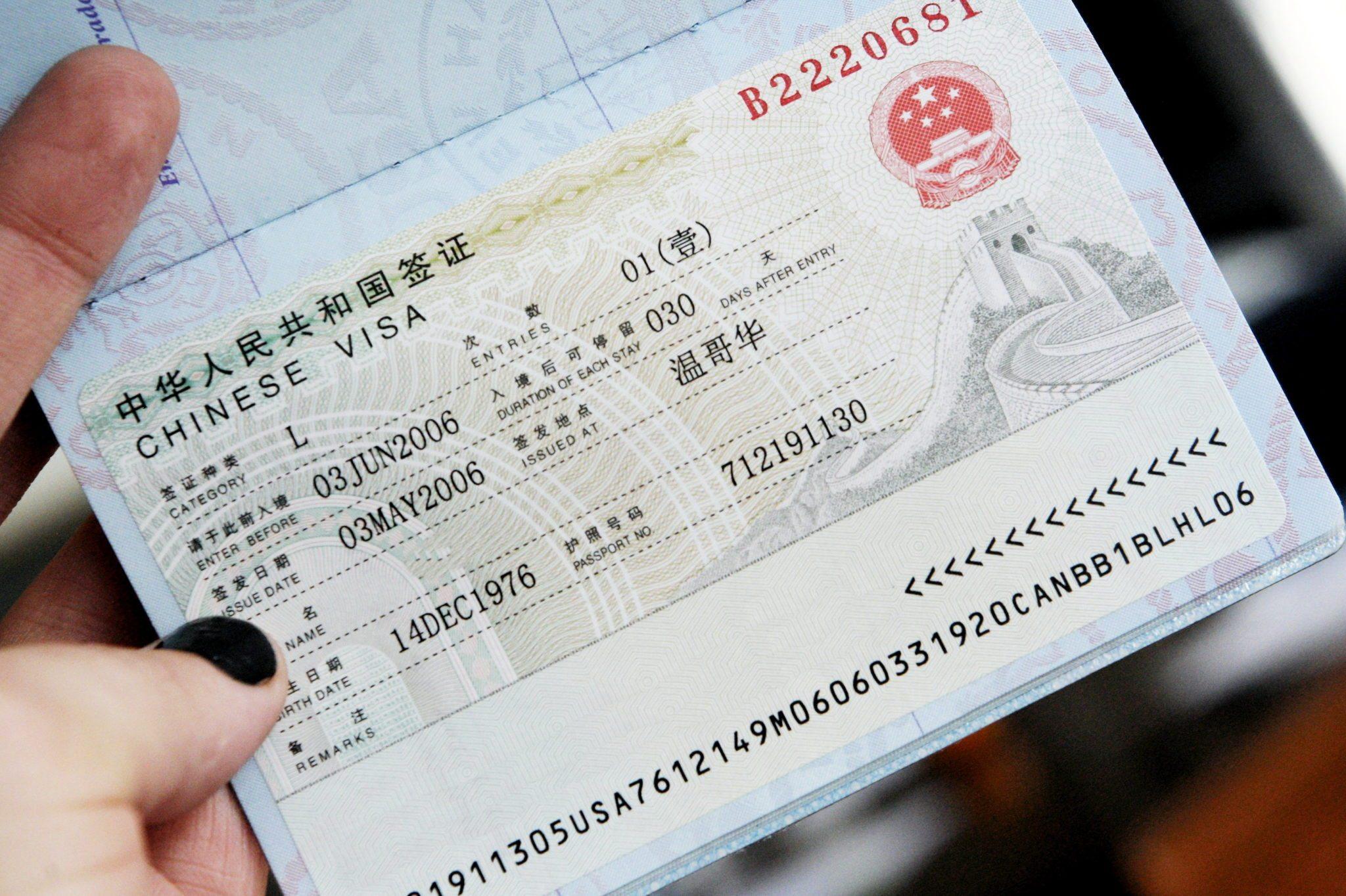 Национальная китайская виза в загранпаспорте