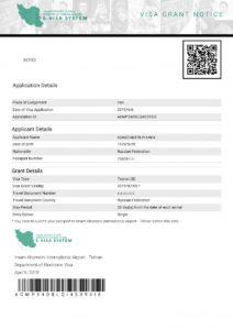 Как выглядит референс код для въезда в Иран