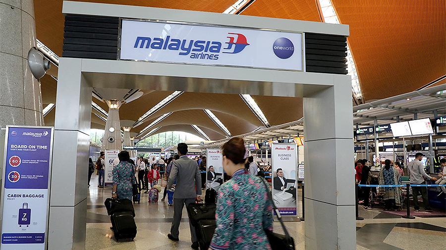 Паспортный контроль в Куала-Лумпуре