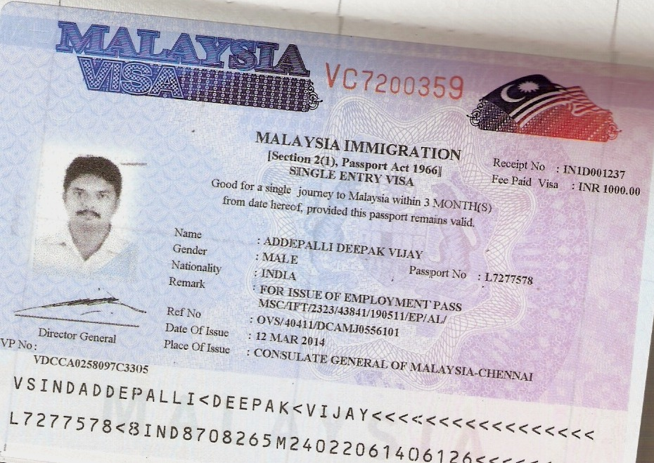 Национальная малазийская виза