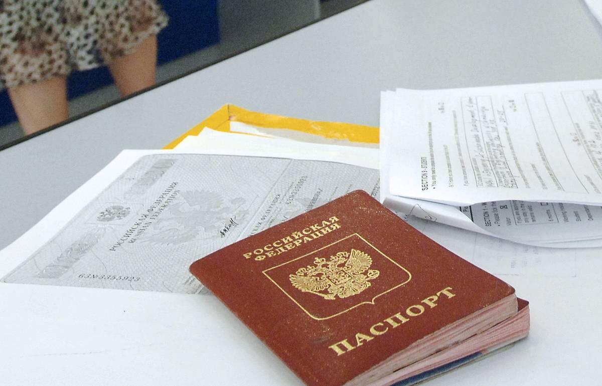 Пакет документов для получния второго загранника