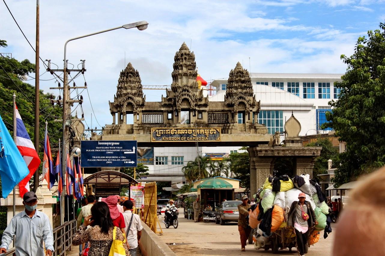 Пограничный пункт в Камбодже