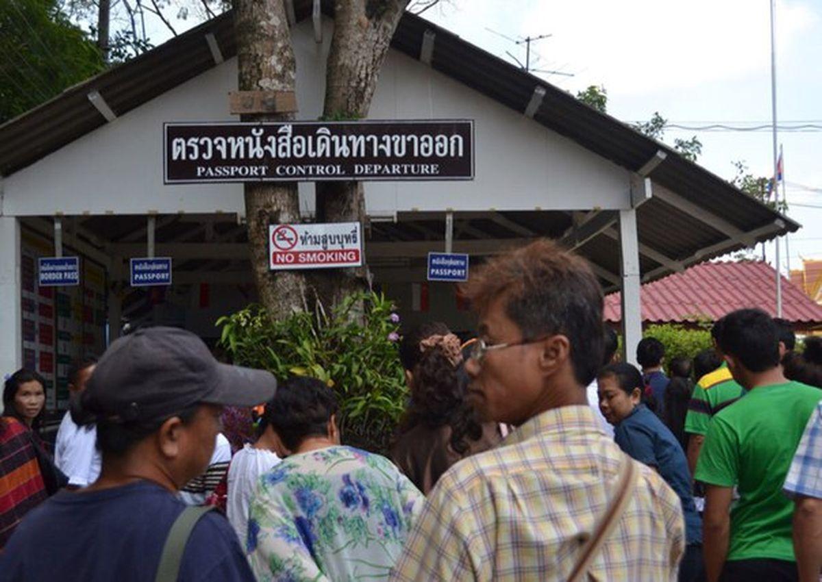 Пограничный контроль между Тайландом и Камбоджей